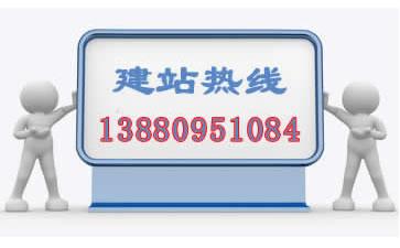 郫县做网站公司