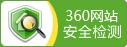 淄博易宝网络官网