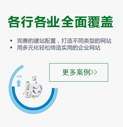 淄川網絡公司-淄博易寶網絡